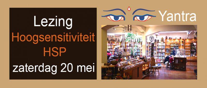Zaterdag 20 mei 2017 Lezing Hoogsensitiviteit HSP door Esther Bohte-de Wilde en Monique Goemans bij Yantra in Groningen
